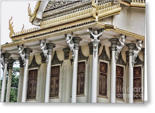 Color Palace Architecture  Greeting Card