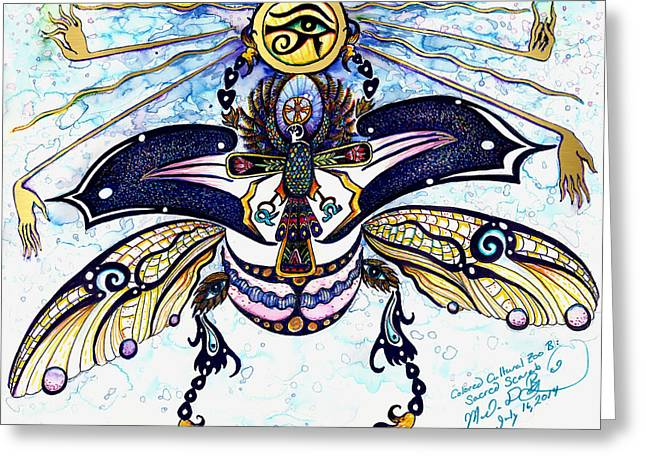Colored Sacred Scarab In Digital Gold Greeting Card by Melinda Dare Benfield