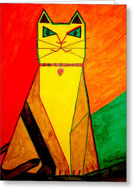 Colorful Cat Greeting Card