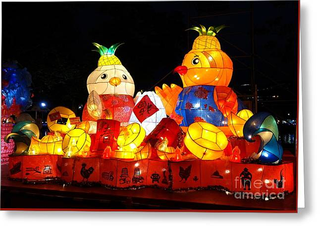 Greeting Card featuring the photograph Colorful Chinese Lanterns In The Shape Of Chickens by Yali Shi