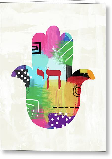 Colorful Life Hamsa- Art By Linda Woods Greeting Card by Linda Woods
