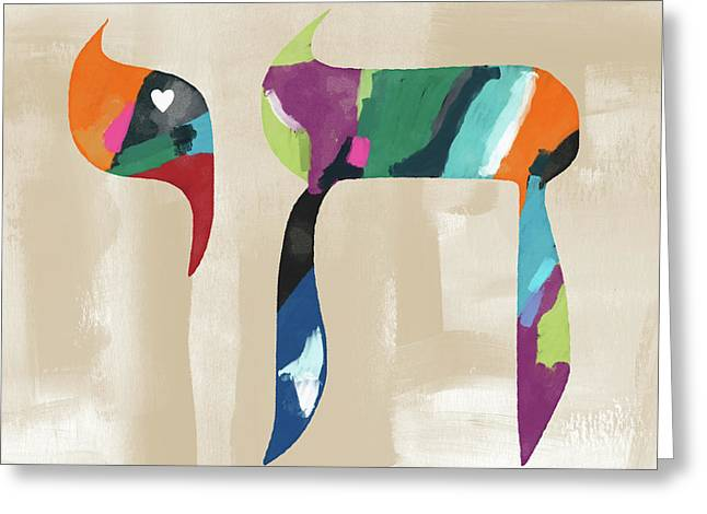 Colorful Painting Chai- Art By Linda Woods Greeting Card by Linda Woods