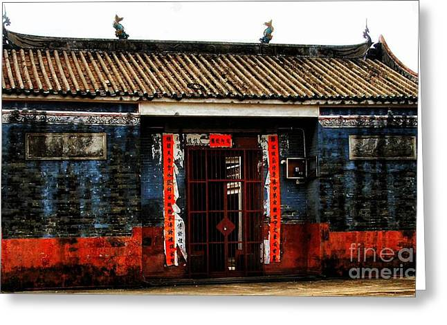Colorful Times Temple Hall Greeting Card by Kathy Daxon