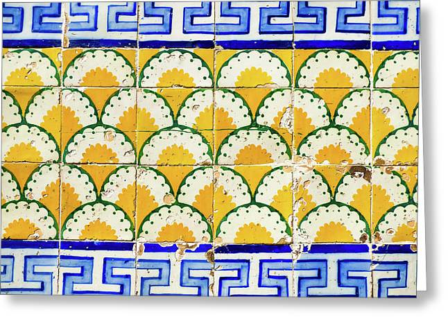 Colorful Vintage Portuguese Tiles Greeting Card