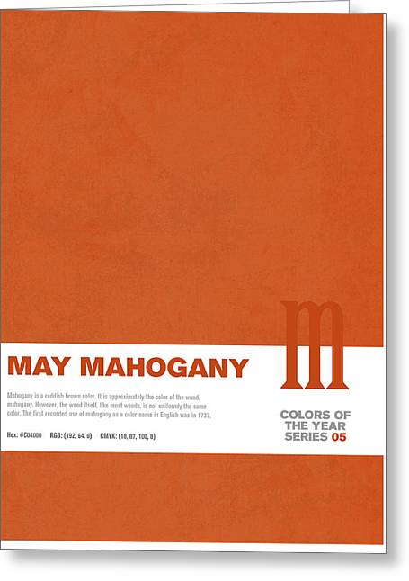 Colors Of The Year Series 05 Graphic Design May Mahogany Greeting Card