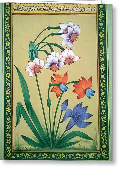 Combined Flower Beuty Greeting Card by Rekha Sharma