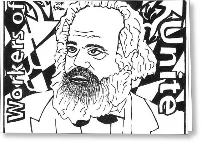 Yonatan Frimer Mixed Media Greeting Cards - Communist Maze Greeting Card by Yonatan Frimer Maze Artist