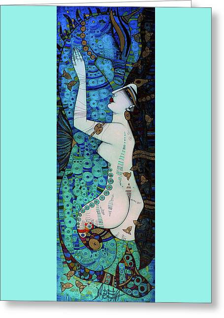 Confessions In Blue Greeting Card by Albena Vatcheva