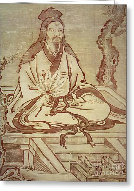 Confucius, Chinese Thinker And Social Philosopher  Greeting Card by Kano Tanyu