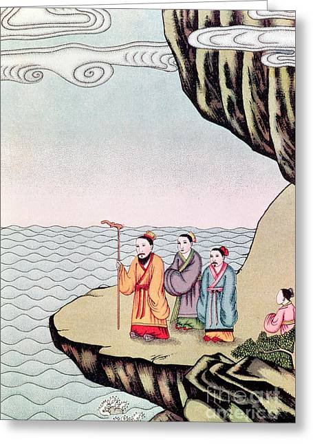 Confucius Contemplating The Course Of A River Greeting Card