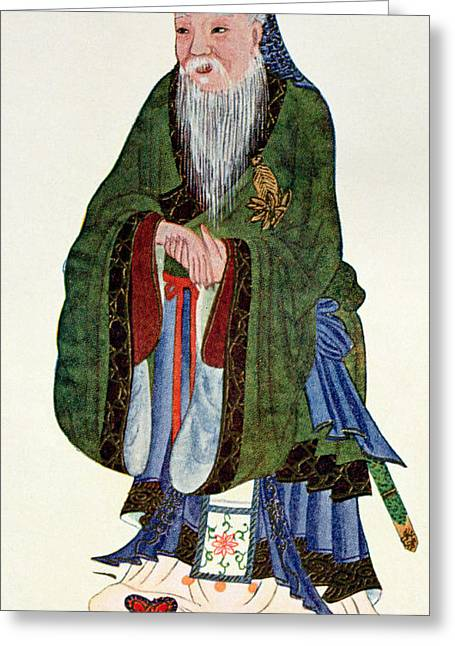 Confucius  Teacher And Philosopher Greeting Card by English School