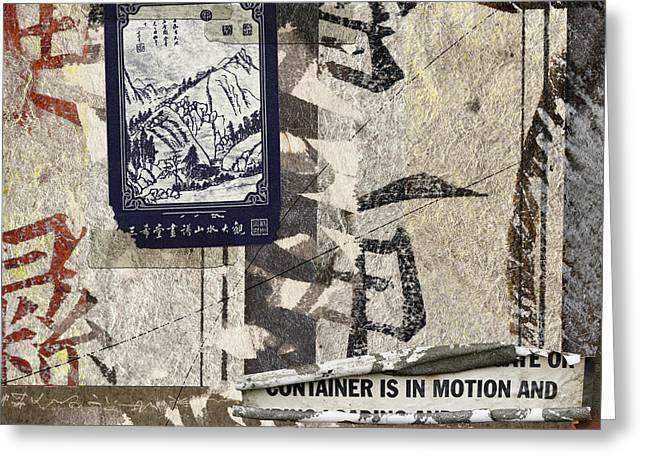 Label Greeting Cards - Container is in Motion Greeting Card by Carol Leigh