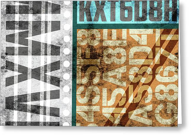 Contemporary Abstract Industrial Art - Distressed Metal - Mmxvii Greeting Card