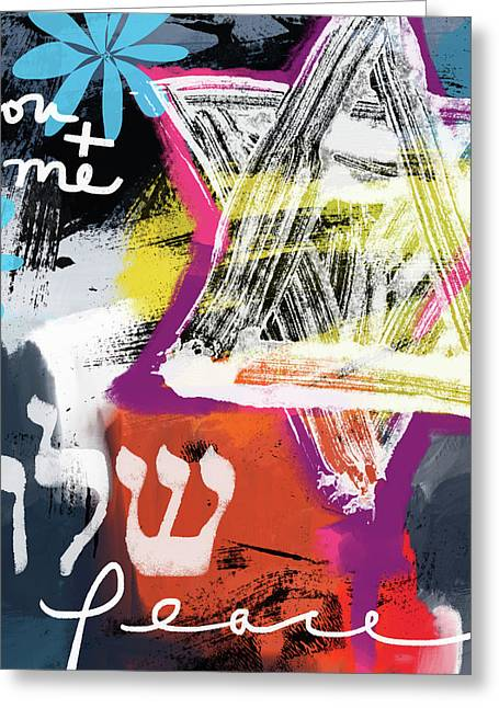 Contemporary Peace Star- Judaic Art By Linda Woods Greeting Card