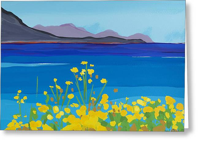 Corn Marigolds Greeting Card by Sarah Gillard