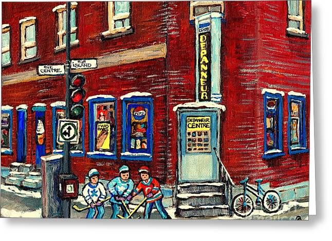 Corner Convenience Store Depanneur Centre Street Hockey Montreal Winter Scene Painting Canadian Art Greeting Card