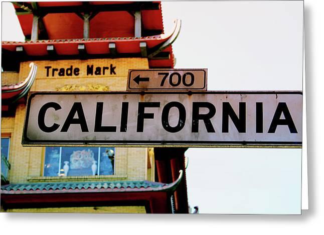 Corner Of California- Art By Linda Woods Greeting Card