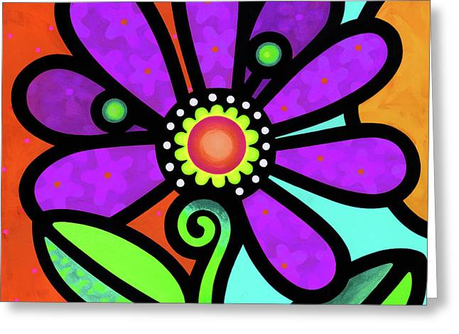 Cosmic Daisy In Purple Greeting Card