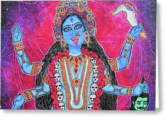 Cosmic Kali Maa - Hindu Goddess Greeting Card