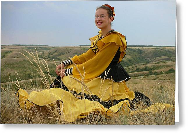 Cossack Young Lady Greeting Card
