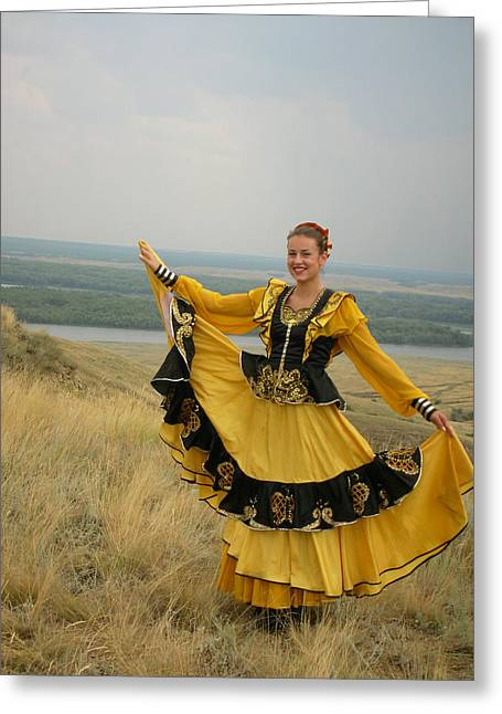 Cossack Young Woman Greeting Card