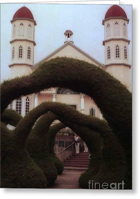 Costra Rica Garden Church Greeting Card
