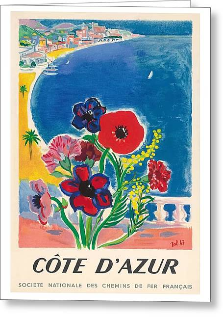 1947 Cote D'azur French Riviera Vintage World Travel Poster Greeting Card