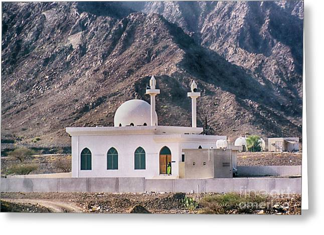 Greeting Card featuring the photograph Country Mosque by Charles McKelroy