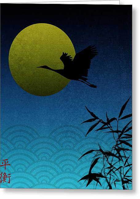 Crane And Yellow Moon Greeting Card