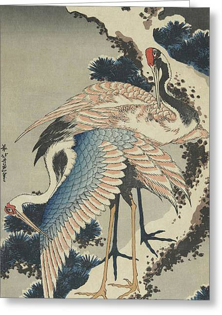 Cranes On Pine Greeting Card by Hokusai