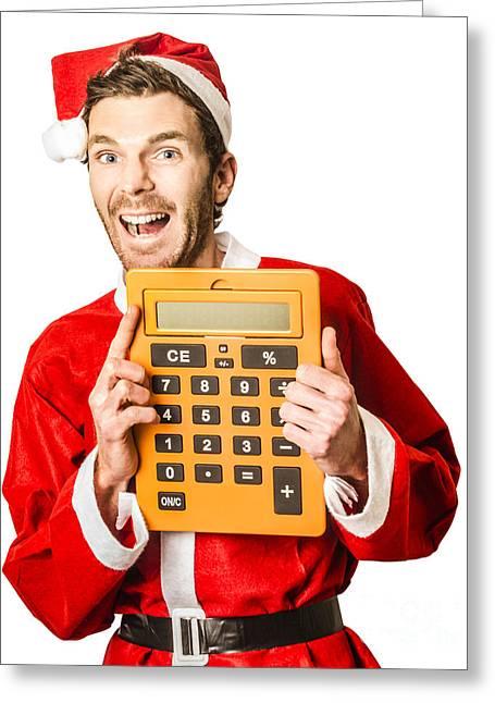 Crazy Christmas Savings Greeting Card
