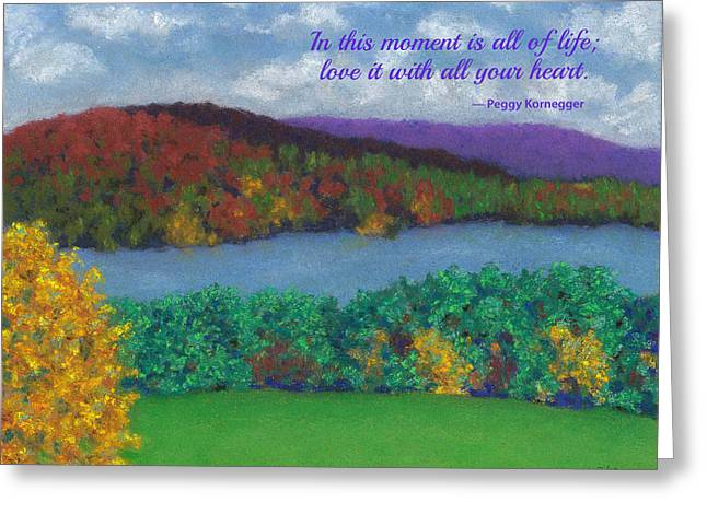 Crisp Kripalu Morning - With Quote Greeting Card