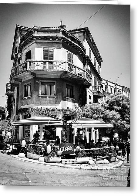 Croatian Jazz Cafe Greeting Card by JMerrickMedia