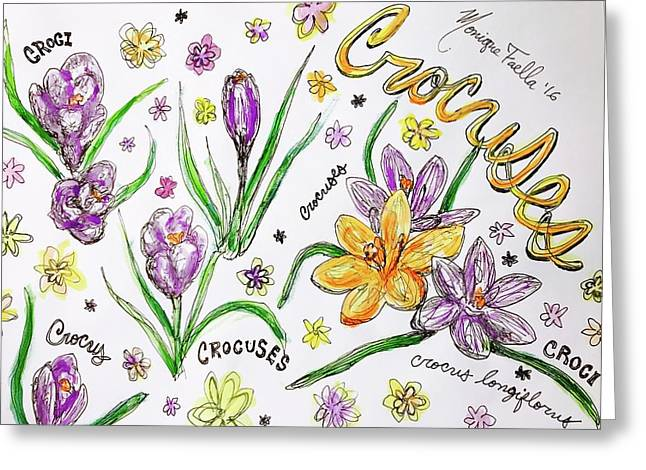 Crocuses Greeting Card