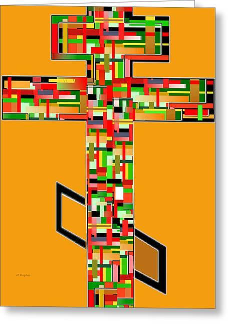 Cross No. 5 Greeting Card