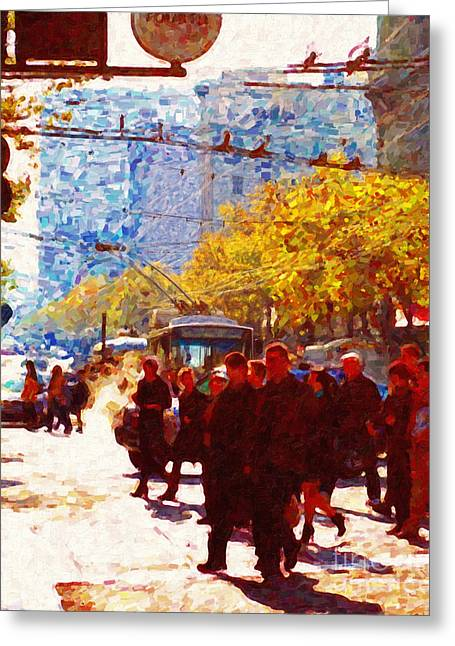 Crossing Market Street 2 . Photo Artwork Greeting Card by Wingsdomain Art and Photography
