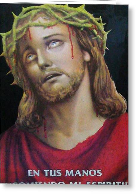 Surreal Fantasy Horse Fine Art Greeting Cards - Crown of Christ Greeting Card by Unique Consignment