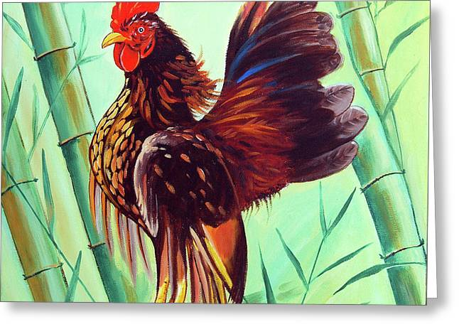 Crown Of The Serama Chicken Greeting Card