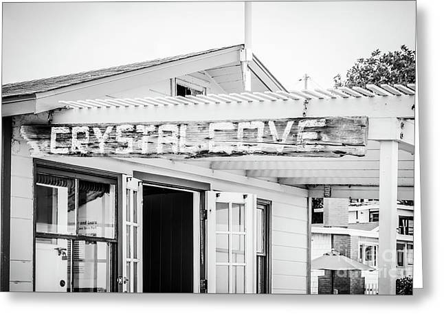 Crystal Cove Sign Black And White Picture Greeting Card