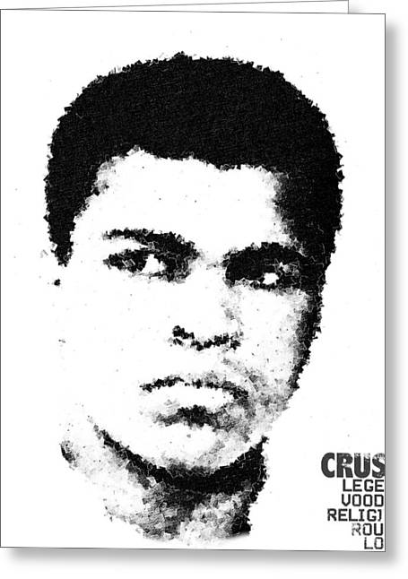 Cubist Muhammad Ali Greeting Card by Andrea Barbieri
