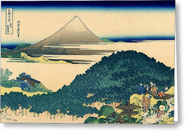 Cushion Pine At Aoyama, Edo, Circa 1830 Greeting Card