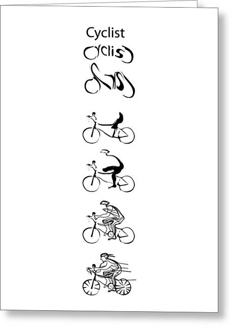 Cyclist Process Greeting Card by Michael Lee