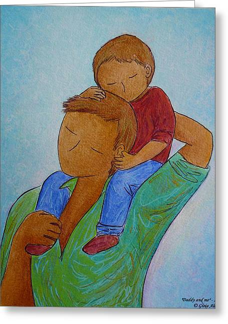 Daddy And Me Greeting Card by Gioia Albano