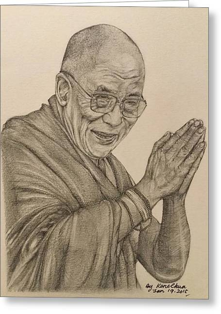 Dalai Lama Tenzin Gyatso Greeting Card by Kent Chua