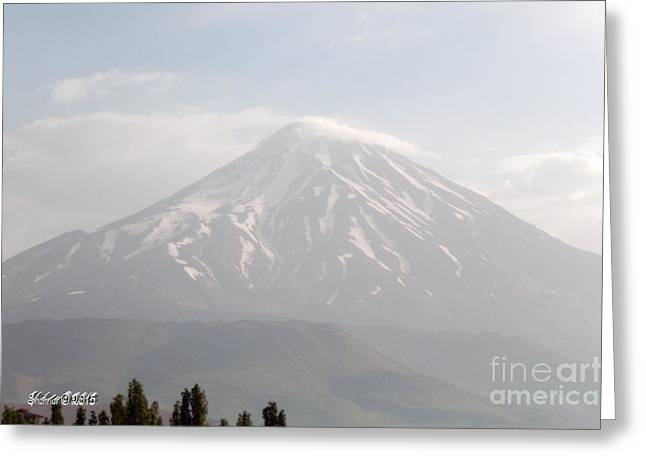 Damavand Mountain  Greeting Card