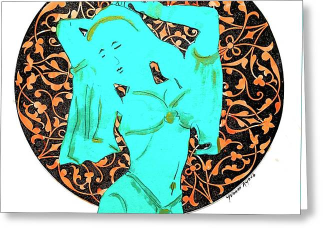Dancer In Turquoise 01 Greeting Card