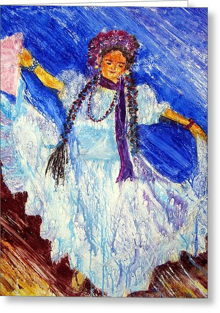 Dancing Free Greeting Card by Sarah Hornsby