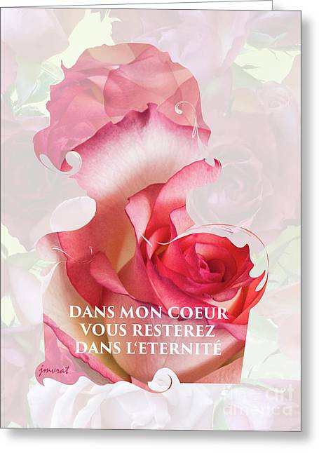 Yes Valentine Love M2 Greeting Card