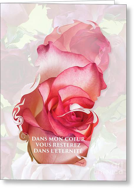 Yes Valentine Gift M1 Greeting Card