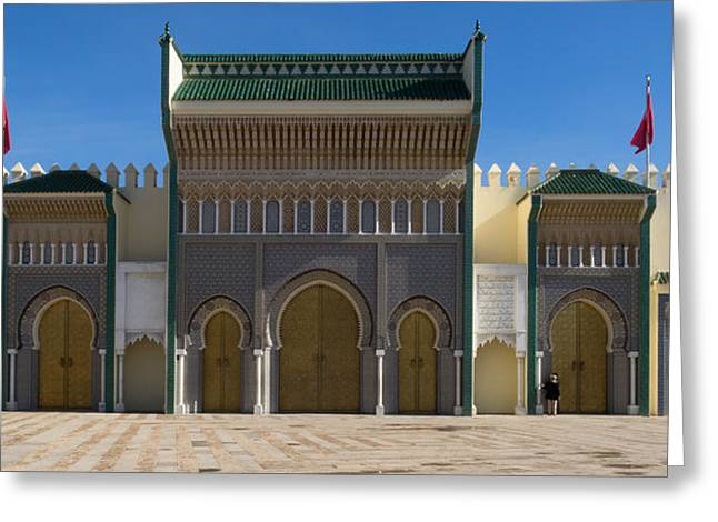 Dar-el-makhzen The Royal Palace Greeting Card by Panoramic Images
